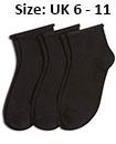 Trainer Socks