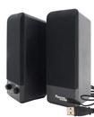 2.0 USB Multimedia Speaker